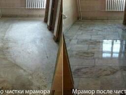 Химическая очистка, мойка мрамора, мраморной плитки, мраморн
