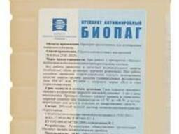 Химия для бассейнов - препарат антимикробный Биопаг