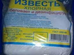 Хлорная известь (1/1кг)в Донецке