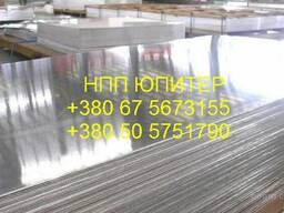 Хн50мвктюр(эп99) лист (г/кат, t=2-120мм )