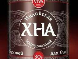 Хна для бровей и биотату коричневая, Viva 30г.