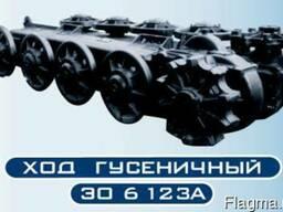 Ход гусеничный ЭО-5124, ЭО-5225, ЭО-6123, ЭО-6124