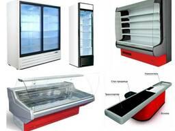 Холодильное оборудование: витрины, шкафы, лари, горки/регалы