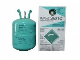 Холодоагент (фреон) R-507 с (11.3кг) DuPont