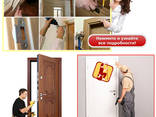 Двері МДФ Укоси Дверні - фото 5