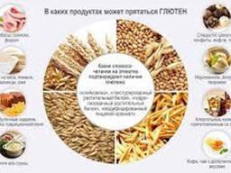Хозяйство реализует пшеницу, кукурузу, овёс, горох урожай 2020 года !!!