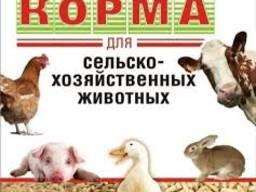 """Хозяйство """"Сено"""", """"Солома"""" реализует: сено, солому, пеллеты (гранулы) !!!"""
