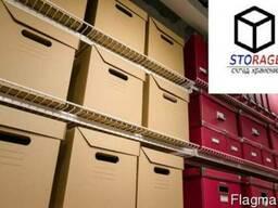 Хранение архивов и книг в городе Симферополь