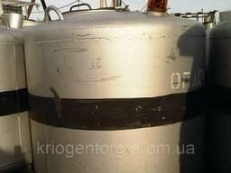 Хранилище для биопродуктов ХБ-02 криогенное ёмкостное. ..