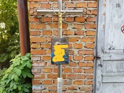 Хрест нержавіючий , Хрест із нержавійки
