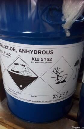 Хромовый ангидрид, фасовка барабан 50 кг