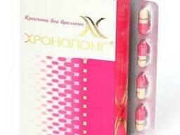 Хронолонг цена 300 грн. Антивозрастной препарат для женщин.