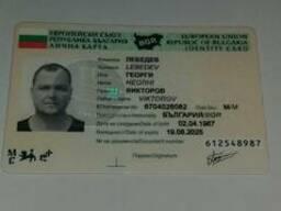 ID-Cards