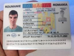Id карты и ЕС паспорта