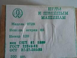 Иглы к швейным машинам СССР - фото 3