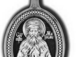 Именная иконка Преподобный Максим