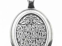 Именная иконка Святой Мученик Леонид
