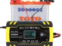Импульсное автоматическое автомобильное зарядное устройство Foxsur 12V/8A 24V/4A для АКБ