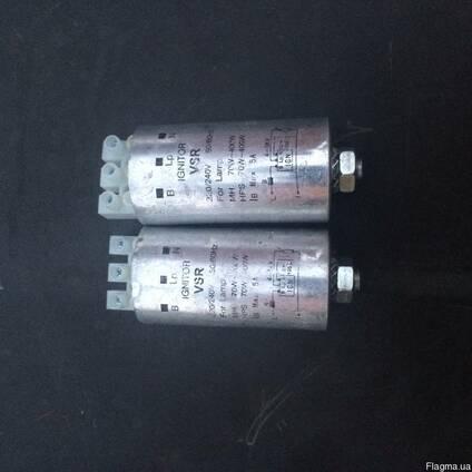 Импульсные зажигающие устройства 70-400W
