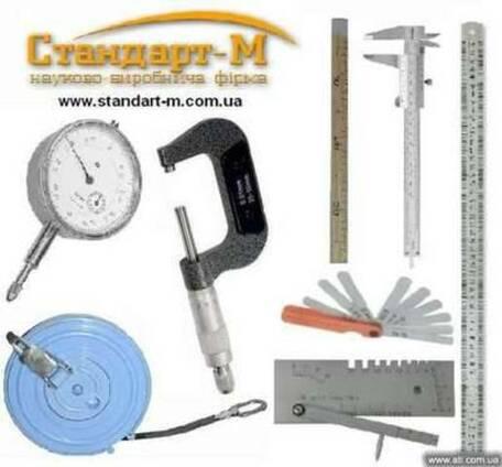 Индикатор часовой, рулетка, штангенциркуль, микрометр, щупы