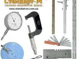 Линейка, секундомер, рулетка измерительная , щупы, микрометр