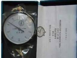 Индикатор ИЧ-10 кл.1 Гост 577-68