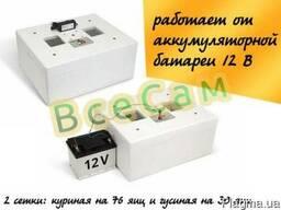 Инкубатор автоматический Несушка М 220/12В