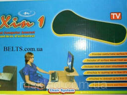 Інноваційна підставка під лікоть при роботі з мишею Xu Xin 1