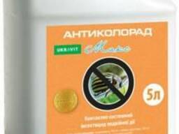 Инсектицид Антиколорад Макс 5л