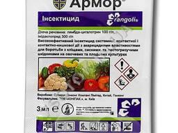 Инсектицид «Армор» 3мл / 100мл (аналог Наповал и Антиколорад Макс), оригинал