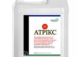Инсектицид Атрикс (Фастак) АХТ