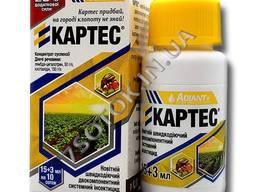 Инсектицид «Картес» 18 мл (аналог Турбо Престо), оригинал
