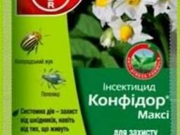 Инсектицид Конфидор Макси 1г.