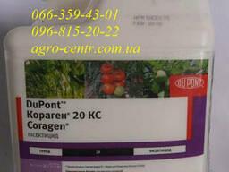 Инсектицид Кораген 20 к. с.