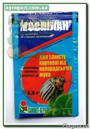 Інсектицид Моспілан 20% р. п. 2,5 г. код: 12955.