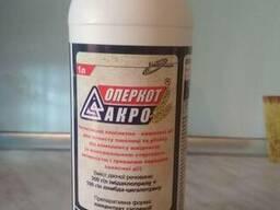 Инсектицид Оперкот Акро