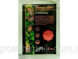 Инсектицид Оперкот Акро(2мл)