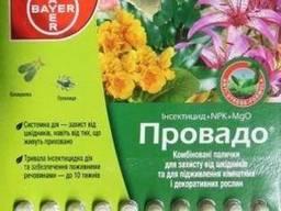 Инсектицид Провадо 2, 5 PR капс. (20 гр)
