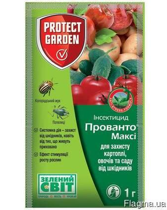 "Инсектицид ""Прованто Макси"" (Конфидор Макси) 1 г, Bayer-SBM"