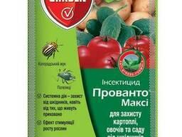"Инсектицид ""Прованто Макси"" (Конфидор Макси) 1 г, Bayer-SBM - фото 1"