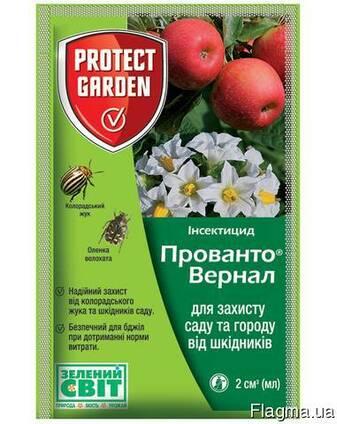 "Инсектицид ""Прованто Вернал"" (Калипсо), 2 мл, Bayer-SBM Life"