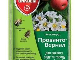 "Инсектицид ""Прованто Вернал"" (Калипсо), 2 мл, Bayer-SBM Life - фото 1"
