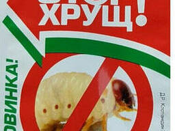 Инсектицид Stop Стоп хрущ 10мл