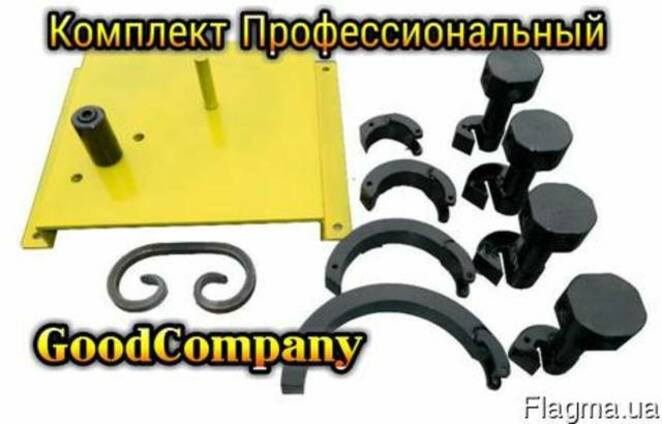Инструмент Для Ручной Холодной Ковки Гибки