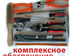 Инструмент ручной, слесарный инструмент, строительный