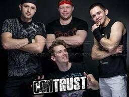 """Інструментальний кавер гурт """"Con Trust"""""""