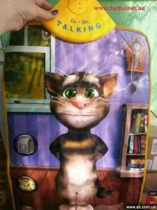 Интерактивный плакат Talking Tom Cat