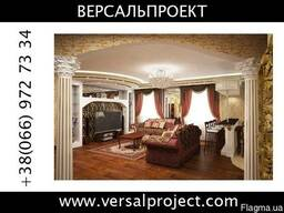 """Интерьер от """"Версальпроекта"""""""