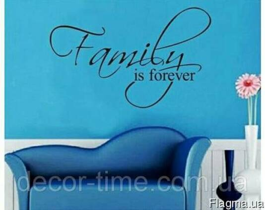 """Интерьерная виниловая наклейка на стену """"Family"""" (063)"""