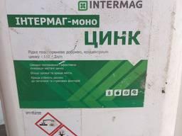 Intermag Моно-Цинк - рідке концентроване мікродобриво